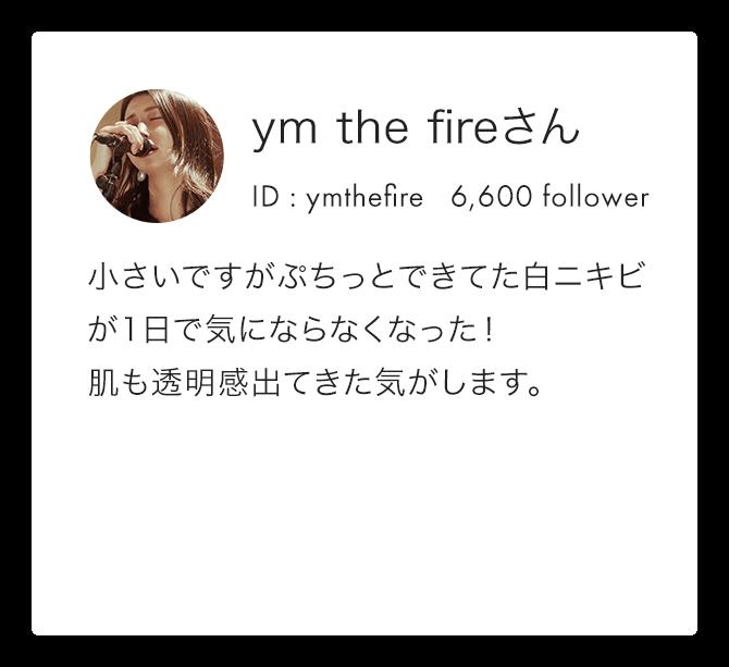 ym the fireさん ID : ymthefire   6,600 follower 小さいですがぷちっとできてた白ニキビが1日で気にならなくなった!肌も透明感出てきた気がします。